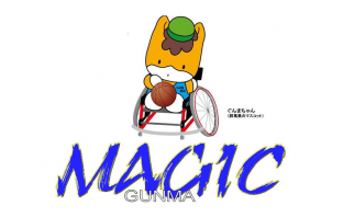 gunma-magic-image