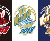 2018年度 第48回 中学関東大会 (群馬大会) 記念Tシャツについて