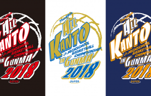 2018-48th-junior-high-school-kanto-championship-t-shirt