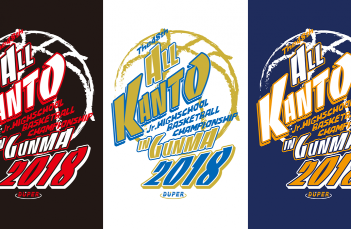 2018-48th-junior-high-school-kanto-championship-t-shirt