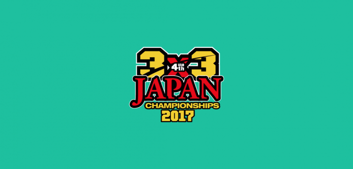2017-4th-3by3-U18-Japan-ChampionShip-Featured