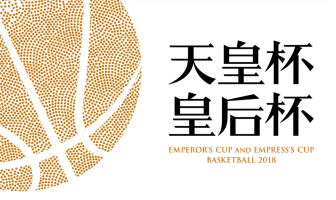 2018-93rd-Emperor-cup-Featured