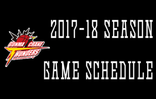 Gunma-Crane-Thunders-2017-18-Season-Game-Schedule-Featured
