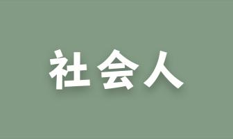 img-list-shakaijin