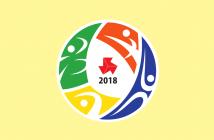 インターハイ(高等学校総合体育大会「2018 彩る感動 東海総体」)