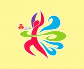 2019年度 インターハイ(南部九州総体2019)