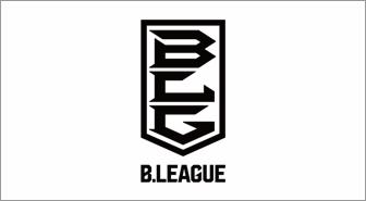 公益社団法人 ジャパン・プロフェッショナル・バスケットボールリーグ (Bリーグ)