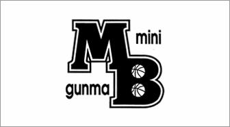 群馬県ミニバスケットボール連盟