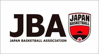 公益財団法人 日本バスケットボール協会(JBA)