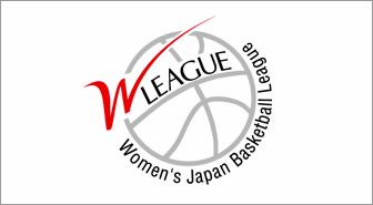一般社団法人 バスケットボール女子日本リーグ (Wリーグ)