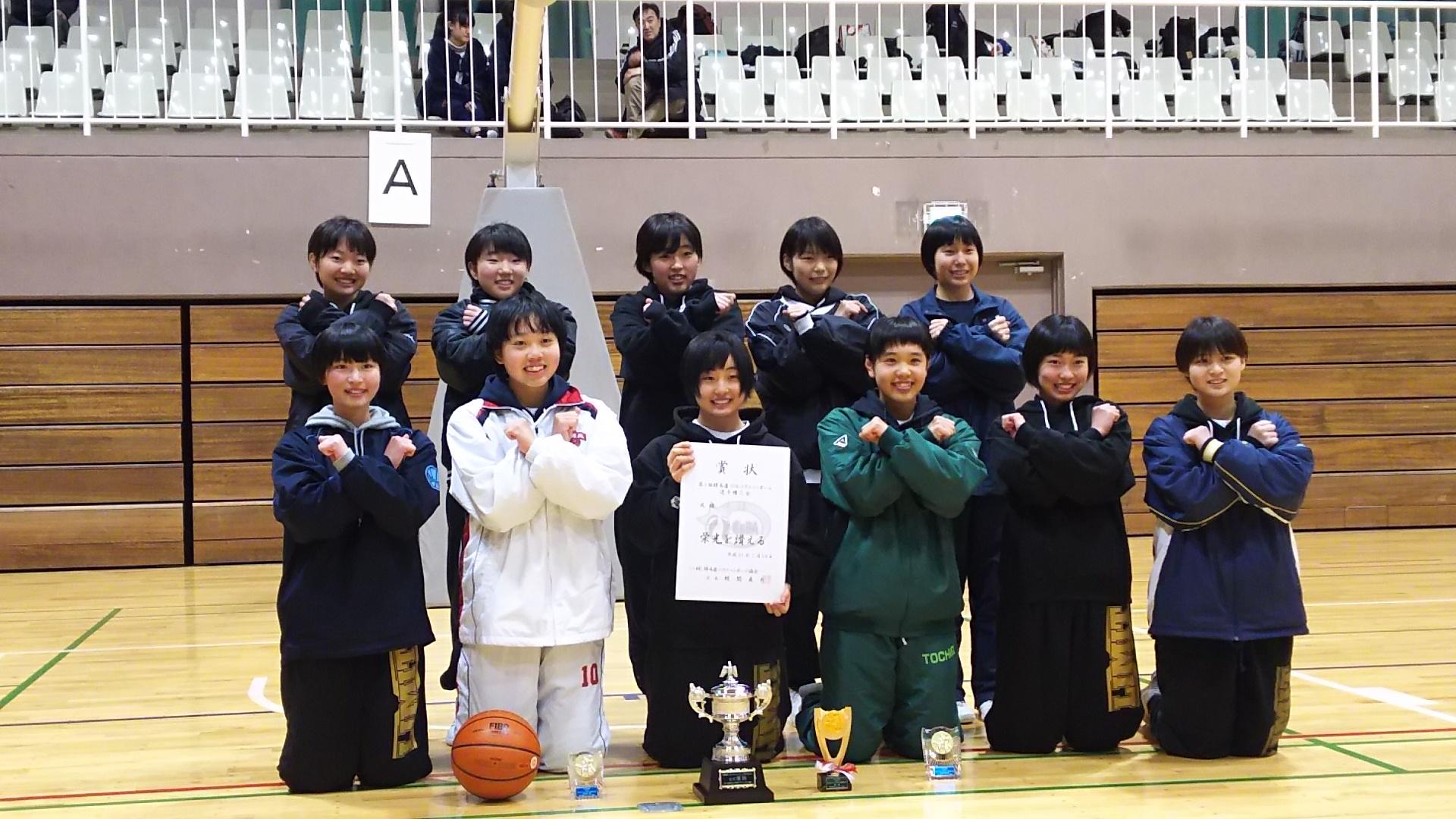 第1回 群馬県U15選手権 女子優勝:無限