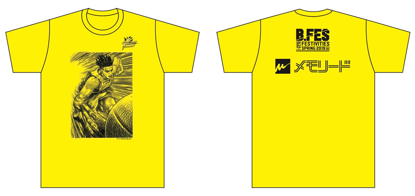 Bフェス2019 Tシャツイメージ