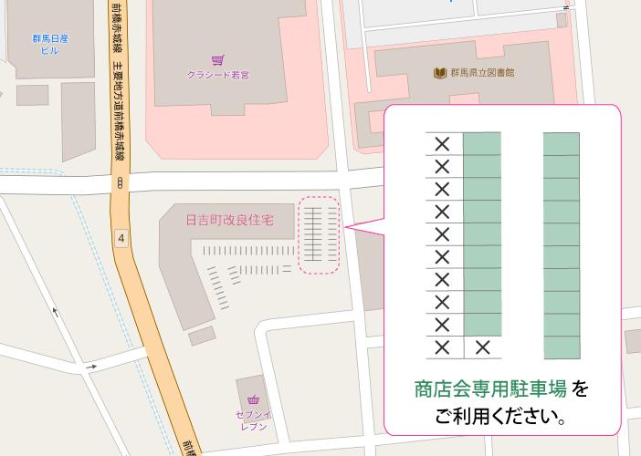 日吉町改良住宅団地の駐車スペースについて