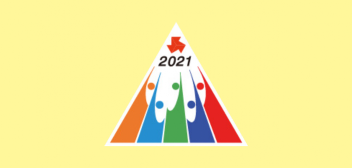 2021年度 インターハイ(北信越総体2021)